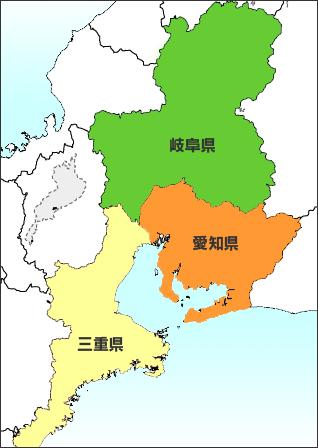 東海3県も語ろう。